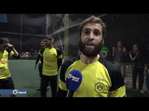 اختتام نهائي دوري أبطال الشّمال لكرة القدم في ريف إدلب  - 19:53-2018 / 11 / 15