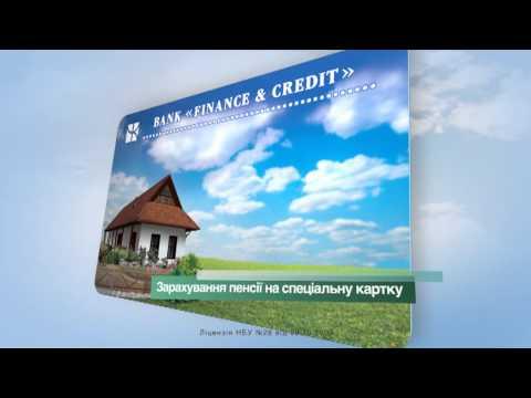 Рекламный ролик пенсионной программы