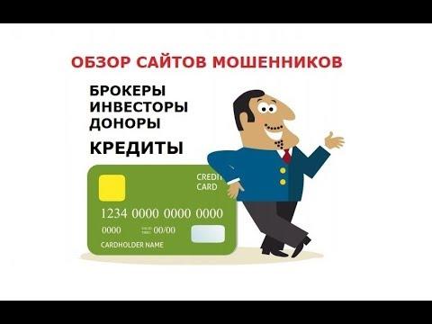 взять кредит через донора кредит наличными с 18 лет челябинск