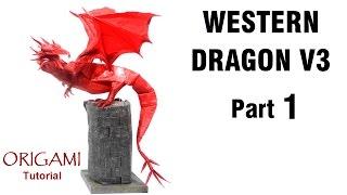 Origami Western Dragon V3 Tutorial (Shuki Kato) Part 1 折り紙 西洋のドラゴン  оригами учебник  Западный Дракон