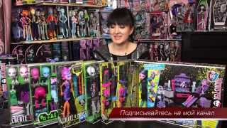 ����� ��������� Create-a-Monster Monster High ����� �������� �� �������
