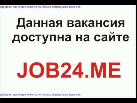 sathero sh-500g купить в москве – Ваши товары
