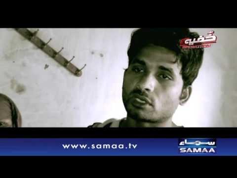 Mulziman se rishwat - Khufia Operation,Promo - 08 Jan 2016