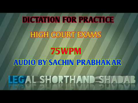 Dictation For High Court 75WPM ||Sachin Prabhakar|| Legal Shorthand Shadab