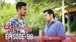 Sanda Hangila | Episode 98 - (2019-05-20) | ITN Thumbnail