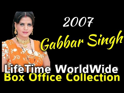 GABBAR SINGH 2007 Bollywood Movie LifeTime WorldWide Box Office Collection Verdict Hit Or Flop