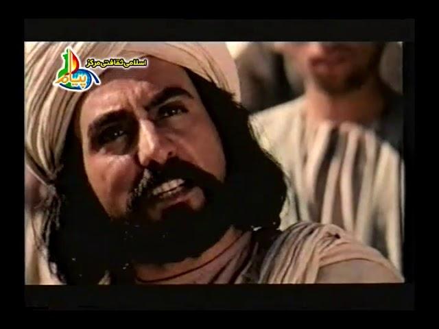Ghareeb E Toos Episode 01 | Imam Raza (a.s) In in Urdu/Hindi