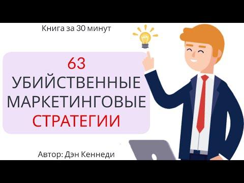 Книга за 30