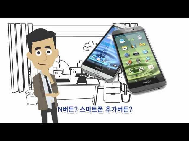 원탭 CF 광고애니메이션