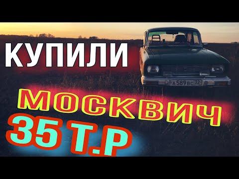 КУПИЛИ ЗЕЛЁНЫЙ Lamborghini ЗА 35 Т.Р.