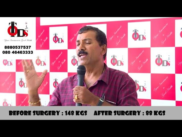 Weight Loss Surgery Testimonial | Weight Loss Surgery in Karnataka | TODS