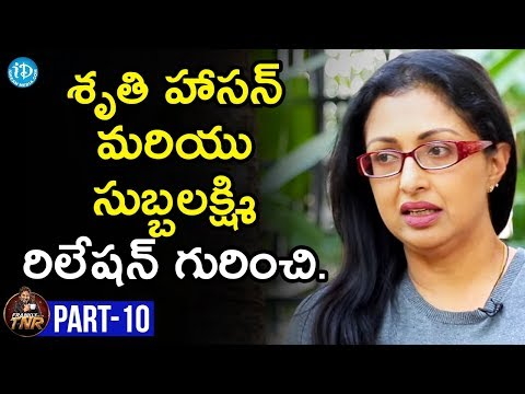 Actress Gautami Exclusive Interview Part #10 || Frankly With TNR || Talking Movies With IDream
