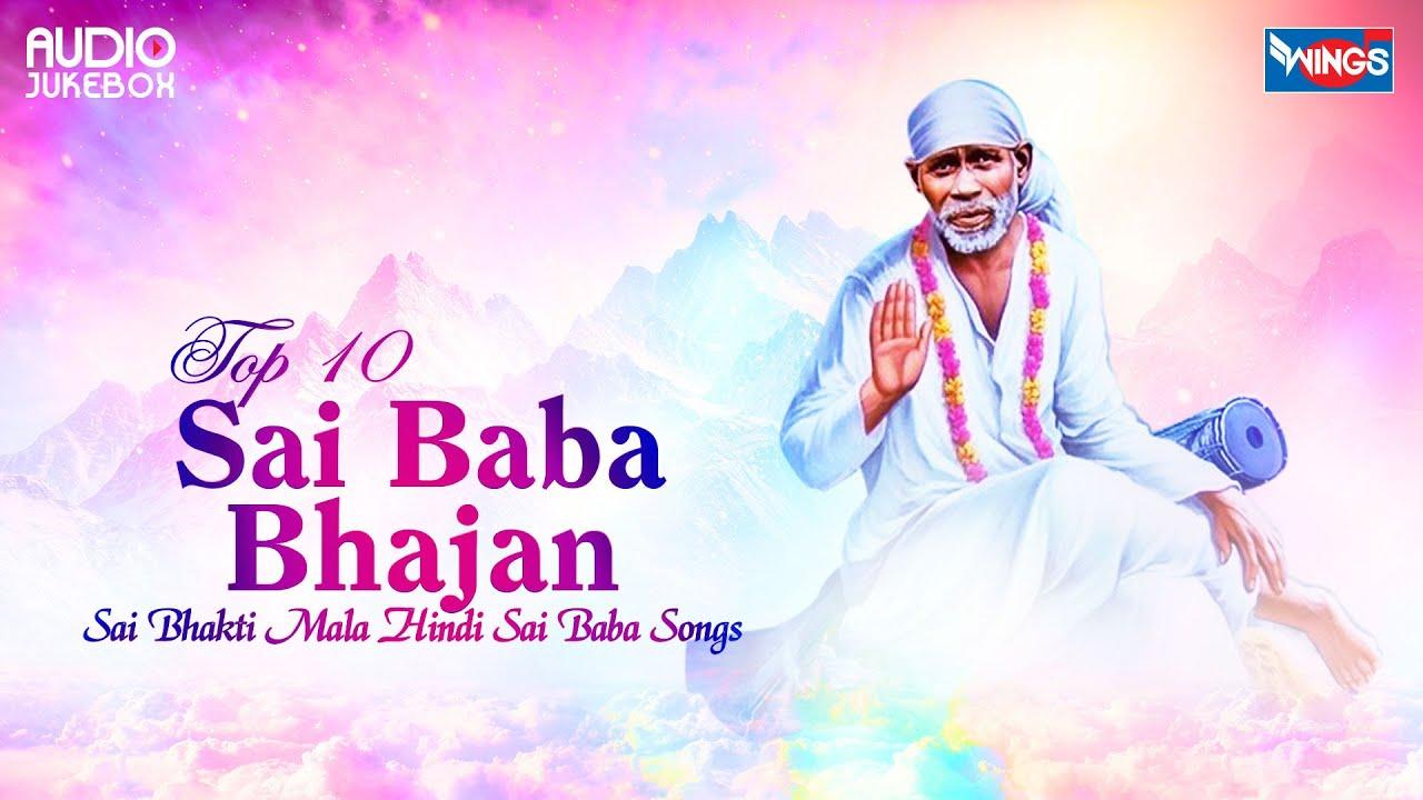Download Top 10 Sai Baba Bhajan | Sai Bhakti Mala Hindi Sai Baba Songs | Latest Sai Baba Devotional Songs