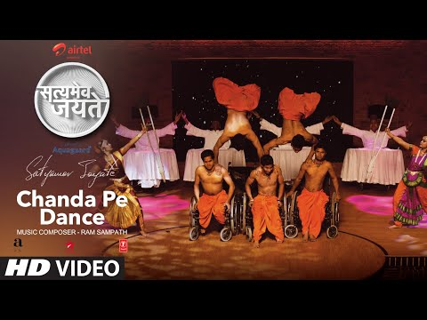 """Chanda Pe Dance"" Song Aamir Khan   Satyamev Jayate"