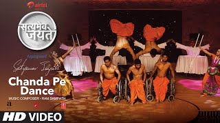 """Chanda Pe Dance"" Song Aamir Khan | Satyamev Jayate"