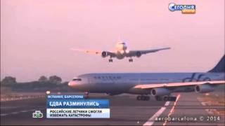 Испанский диспетчер извинился за едва не разбившийся российский самолет
