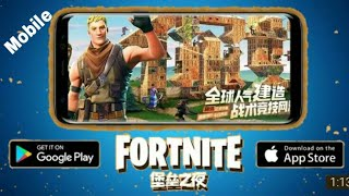 FORTNITE Mobile Released Trailer By Tencent Games ❓❗ Released date-24-July-18(Gaming city)
