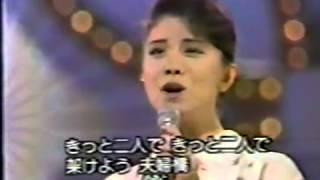 森昌子 夫婦橋 1985年 Masako Mori Meotobasi