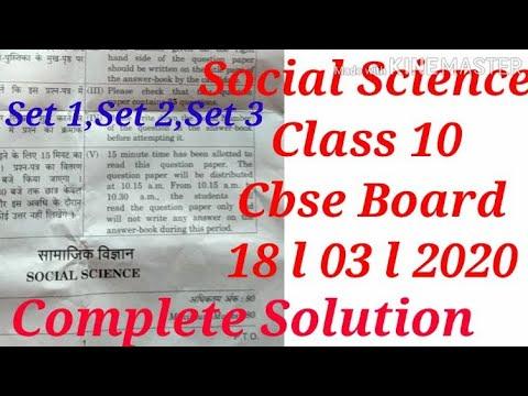Social Science Class 10 CBSE board class 10 solution set 1,SET 2,SET 3