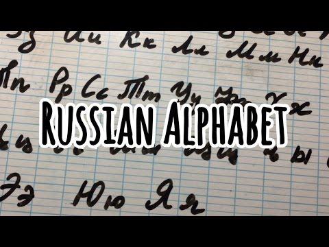 HOW TO Write Russian ALPHABET (+Cursive)