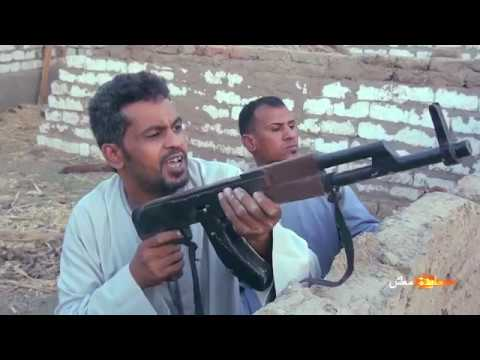 اقوى حلقات صعايدة معلش // تجار لحوم البشر /  الشاعر يحيى فؤاد