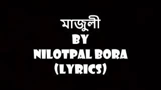 Majuli  (NILOTPAL BORAH)   (lyrics )