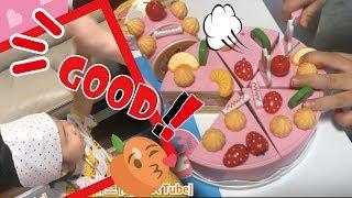살구 키친야채랑 과일 그리고 케이크를 컷해요소꿉놀이를 …