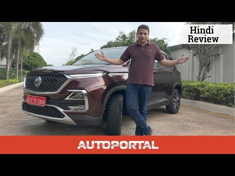 MG Hector Hindi Review - MG Hector Price, Specs, Features & More - Autoportal