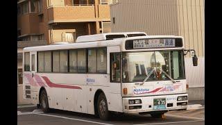 西鉄高速バス(直方9700:直方駅前→西鉄天神高速バスターミナル)