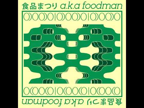 Foodman - ODOODO (2019 - Album)