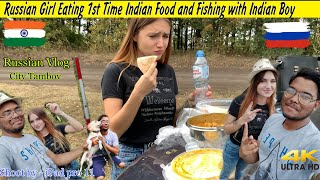 Russian Girl Eating 1st Time Indian Food and Fishing with Indian Boy | Russian Vlog | Tambov (2020)