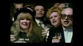 Ведущие 1 канала поют о хорошем настроении (1993)