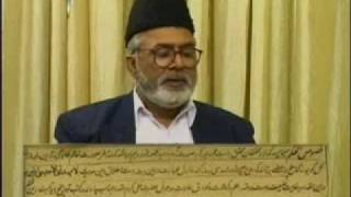 Khatme Nabuwwat - Zil and Buruz (Urdu) - Not Tanasikh or Awagwan - part 2/4