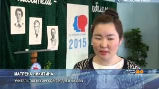 В Аллаиховском улусе прошло февральское совещание работников образования