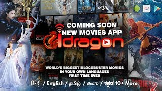 iDRAGON Blockbuster Official Trailer in Hindi Coming soon app