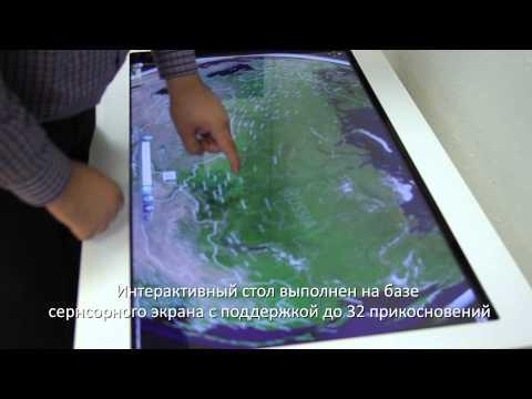 видео: Интерактивная витрина, интерактивный пол, интерактивный стол