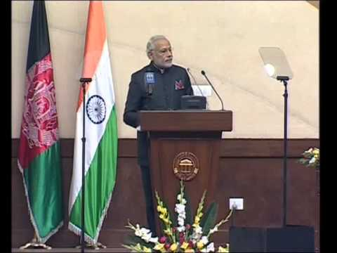 PM Modi's speech at the inauguration of the new Parliament building of Afghanistan