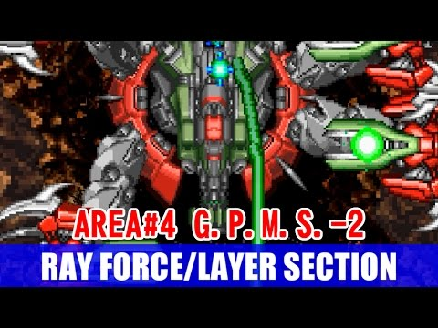 [鑑賞用] AREA#4 レイフォース(RAY FORCE) 敵本星地表付近 G.P.M.S.-2