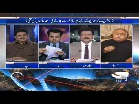 Capital Talk - 17 July 2017 - Geo News