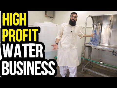 How To Start Mineral Water Business in Pakistan  | Urdu Hindi Punjabi