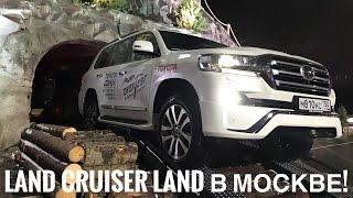 #АвтоВлог 10: Как БЕСПЛАТНО покататься на Land Cruiser 200 по крутым препятствиям? Land Cruiser Land(Регистрируйся тут - http://landcruiserland.toyota.ru/event2016/ и не упусти возможность реально круто провести время!) В этом..., 2016-10-29T18:59:41.000Z)