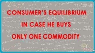 1146. CBSE Economics Class XII - Consumer