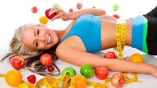 Диета для похудения: живота, боков (Видеоверсия)