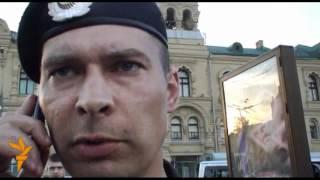 Download Противников Путина задерживают у метро Китай-город Mp3 and Videos