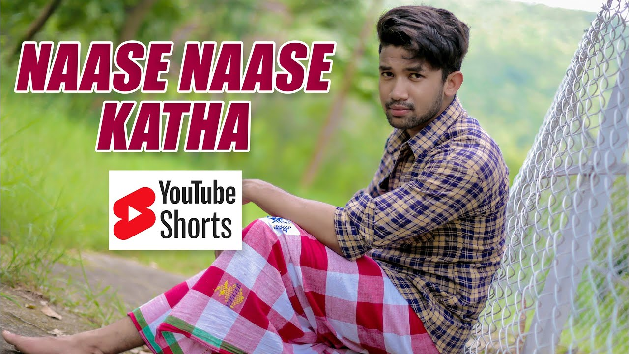 Naase Naase Katha | Shorts | Shivendra Murmu | Hemant Kujur | New Santali Video Song 2021