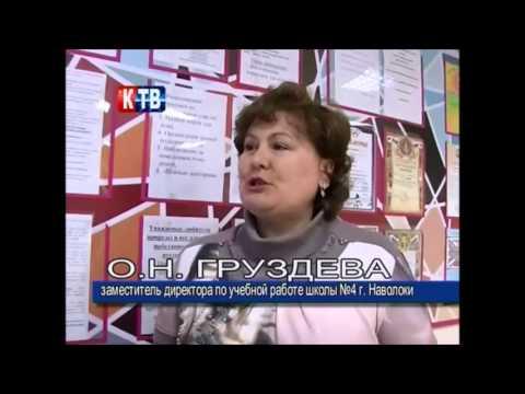 Семья молодых учителей получила квартиру в Наволоках.