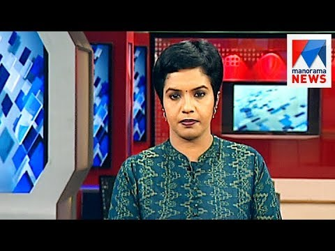 ഒരു മണി വാർത്ത | 1 P M News | News Anchor-Nisha Jeby | August 16, 2017 | Manorama News