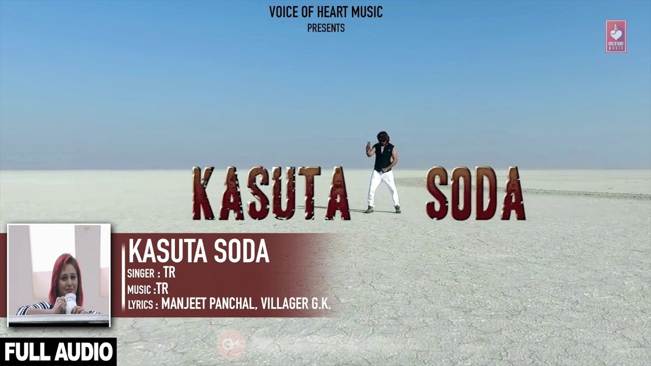 Download Kasuta Soda (Audio) | Manjeet Panchal, NS Mahi (Mumbai) | Latest Haryanvi Songs 2017 | VOHM