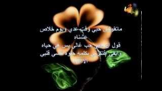 اغنية خلينا ذكرى - وائل جسار - Wael Jassar - Khalina dhekra