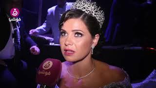 يسرا اللوزي تؤكد لفوشيا: لن أرتدي أغلى فستان زفاف في العالم بعرسي لهذا السبب!